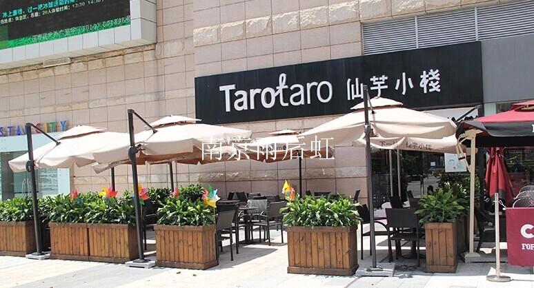 南京咖啡厅户外桌椅,西餐厅外摆桌椅_户外桌椅伞组合