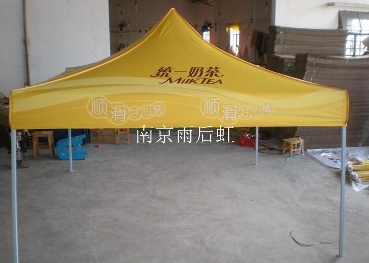 宝塔山油漆户外帐篷图片
