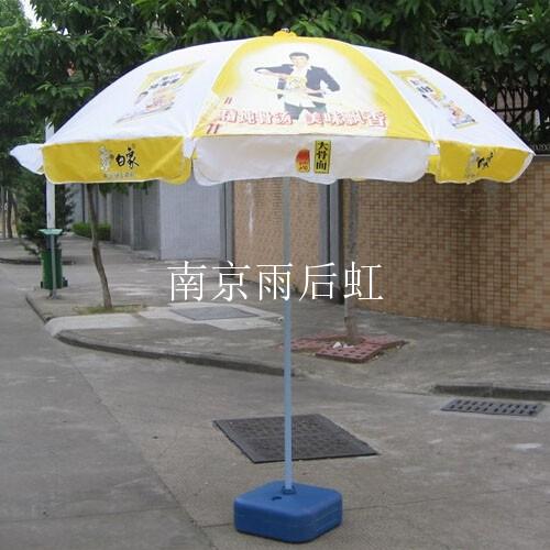 南京遮阳伞印刷工艺:太阳伞遮阳伞的伞面设计印刷常规简单图案